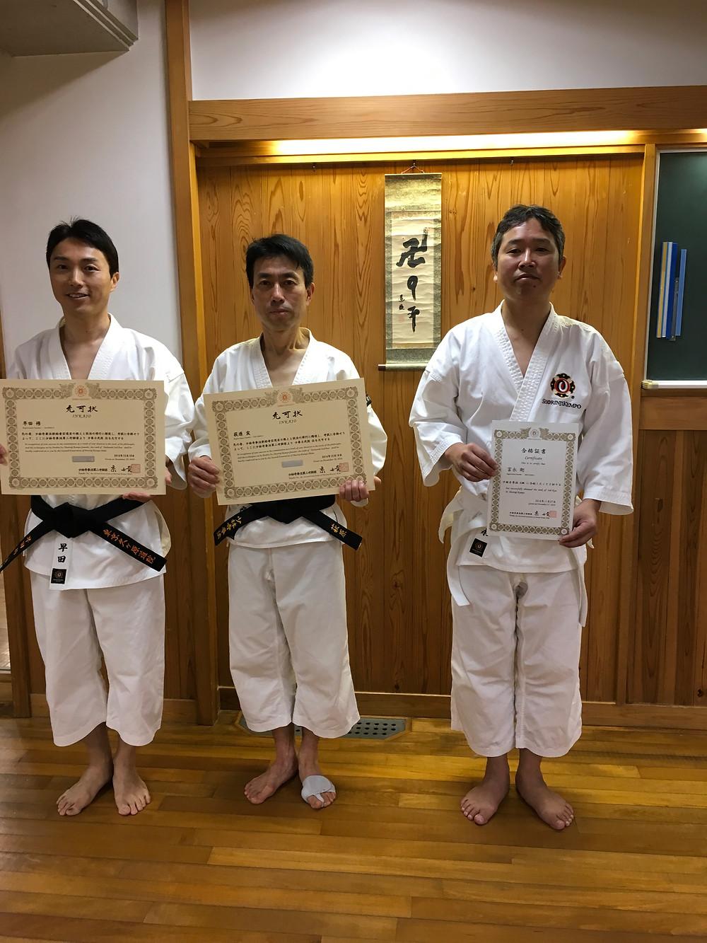 萩原拳士、早田拳士が2段に、富永拳士が6級に合格しました。