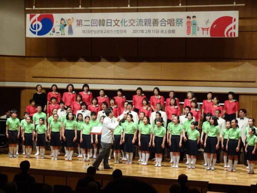 光州CBS少年少女合唱団と東調布第三小学校合唱団