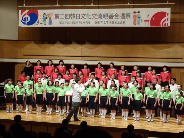 韓日文化交流親善合唱祭