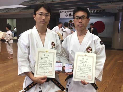 都民体育大会で萩原、早田組が第2位