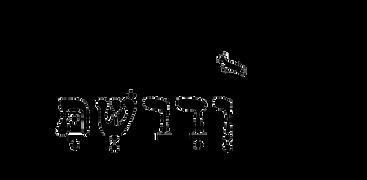 לוגו ודרשת.png