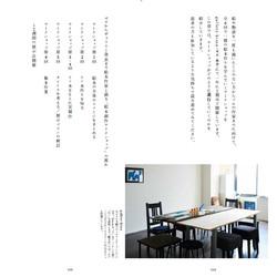 第3章 「絵本創作ワークショップ」