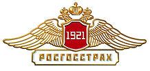logo-rosgosstrah.jpg