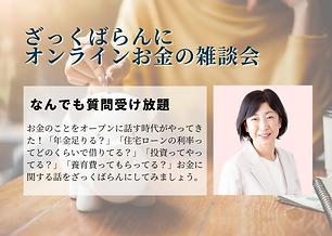 今年もまた 終わっちゃうよのコピー (4).png