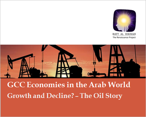 GCC Economies: Growth and Decline?