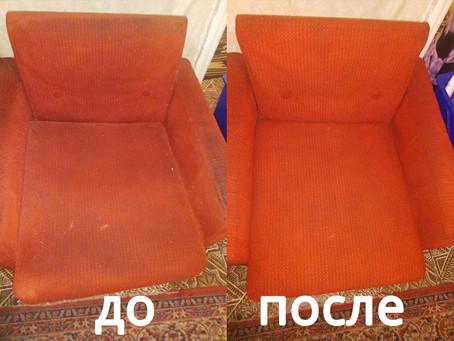 Проверенные способы химчистки мягкой мебели