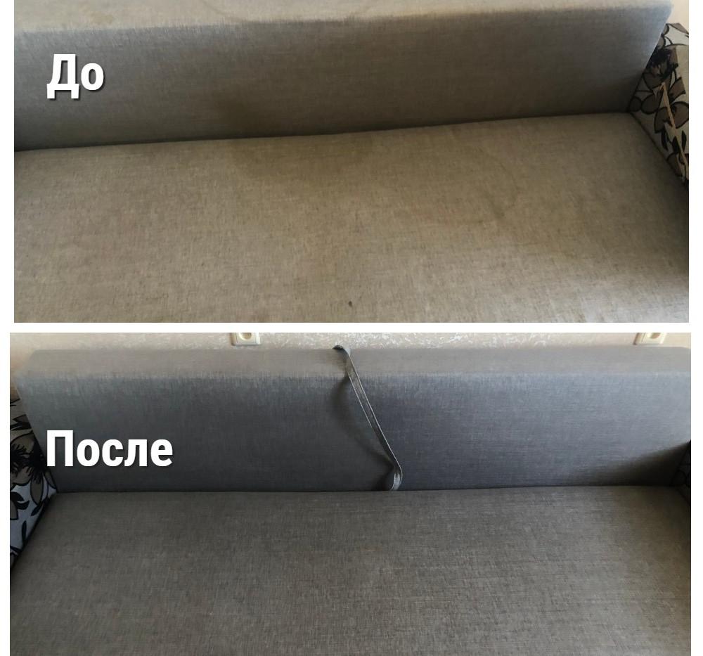Химчистка дивана на дому в одессе.jpg