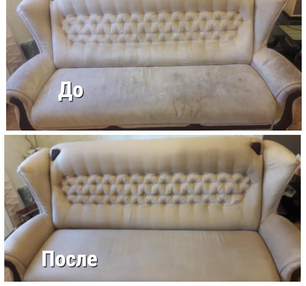 Химчистка дивана на дому отзіві.jpg