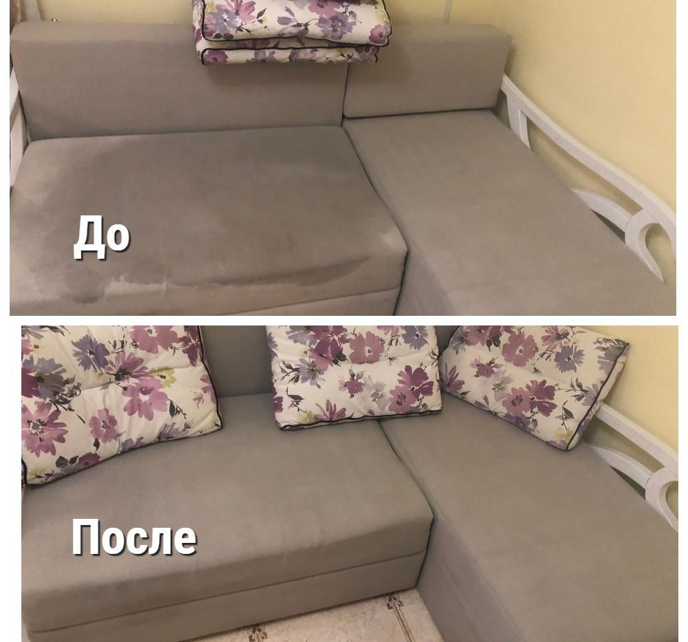 Химчистка дивана на дому.jpg