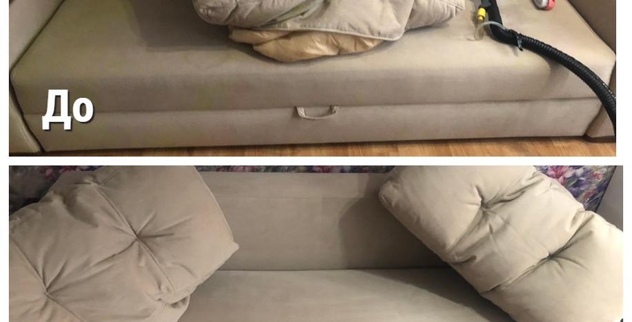 Химчистка дивана на дому Одесса.jpg