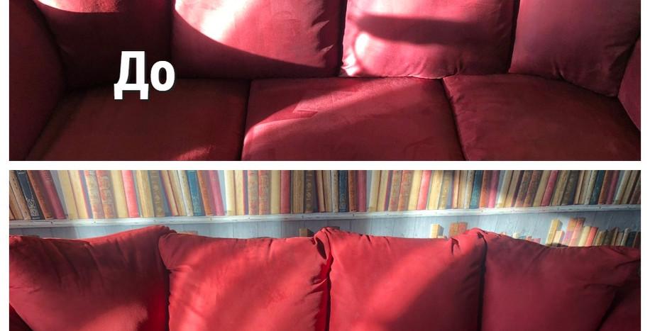 Почистить диван на дому.jpg