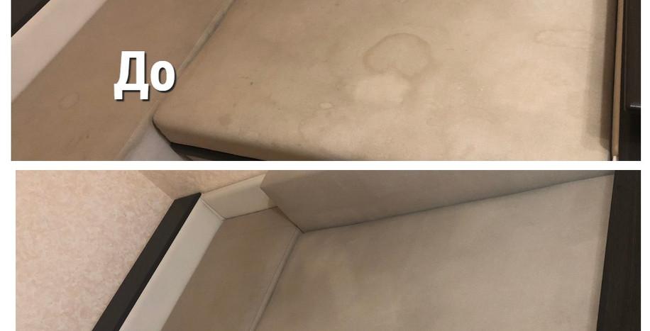 Почистить диван.jpg