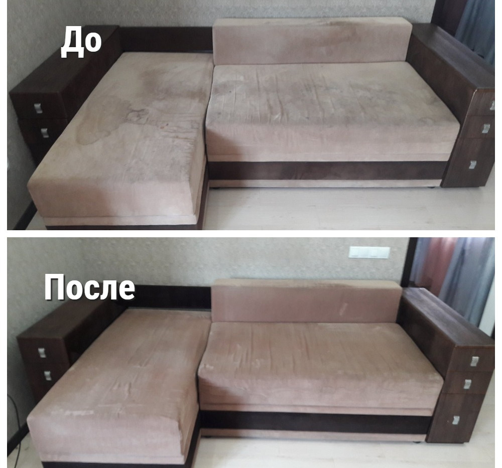 Химчистка дивана на дому Одесса цена.jpg
