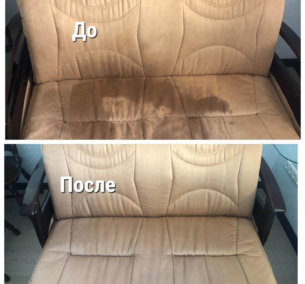 чистка дивана в Одессе цена.jpg