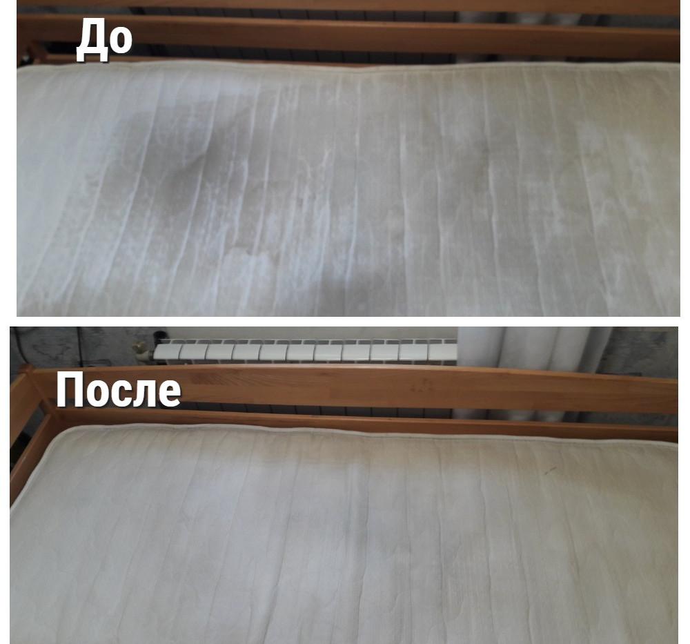 химчистка кровати на дому.jpg