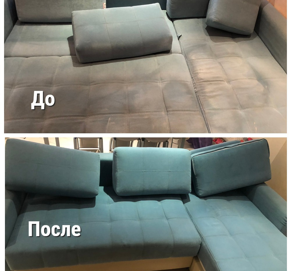 Химчистка дивана.jpg