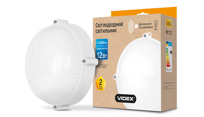 LED светильник (ЖКХ) круглый VIDEX 12W 5000K 220V белый Sensor