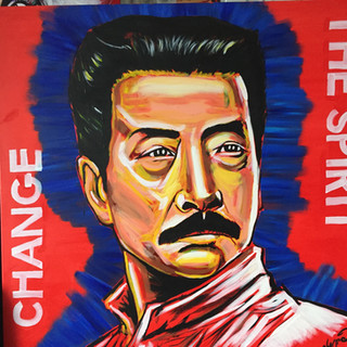 (R)Evolution - Portrait of Lu Xun