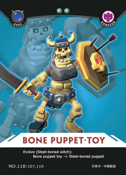 118骨傀儡·玩具.jpg