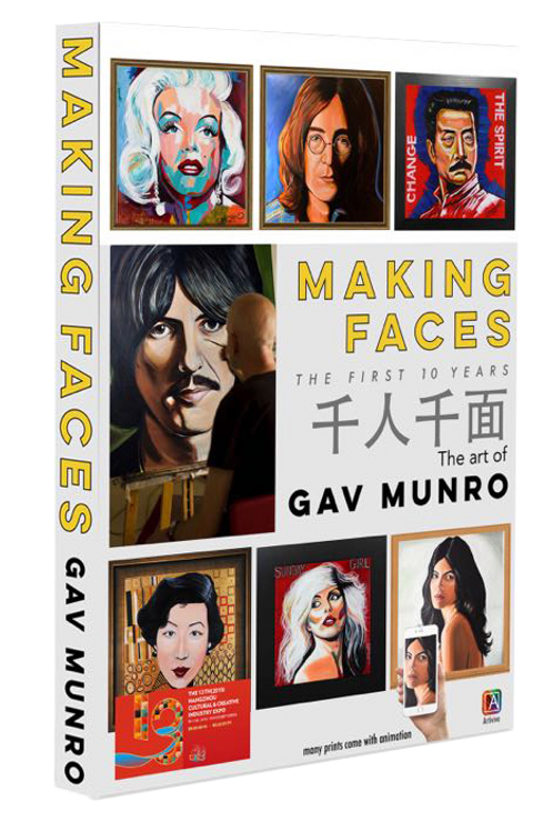 Making Faces- The First 10 Years