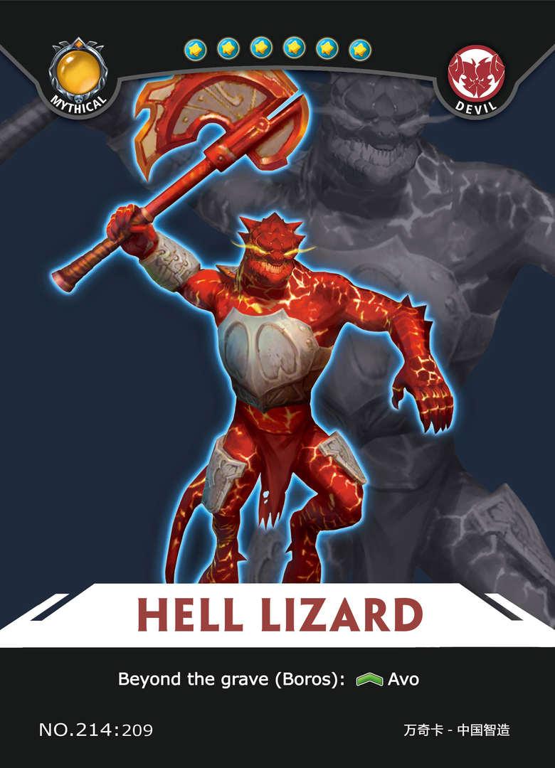 214地狱蜥蜴.jpg