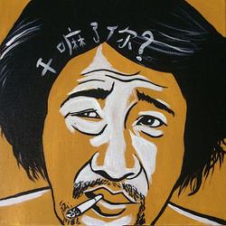 Zhou Shan (G)