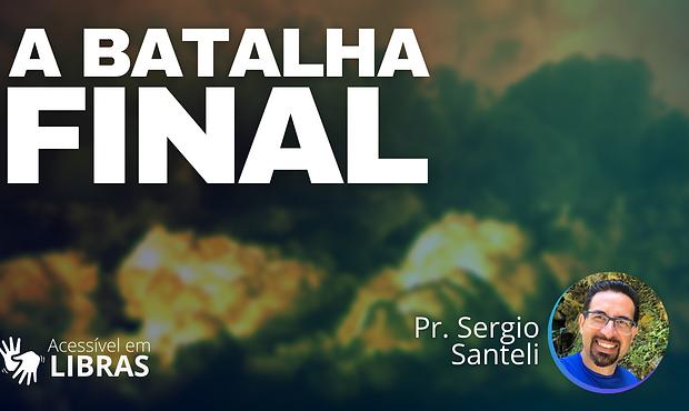 Santelli.png