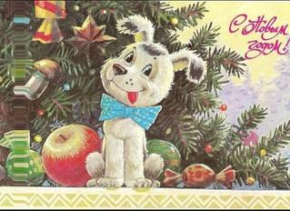 Новый Год!!! Загадайте желание под нашей ёлочкой!