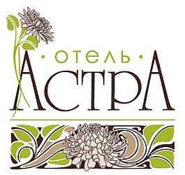 Отель АСТРА в Нижнем Новгороде