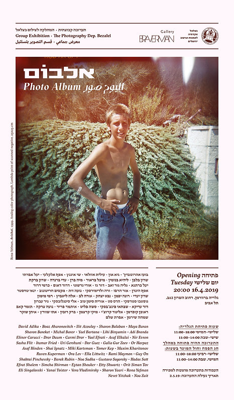 Braverman_PhotoAlbum.jpg