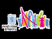 20161130140446_עיריית-ירושלים.png