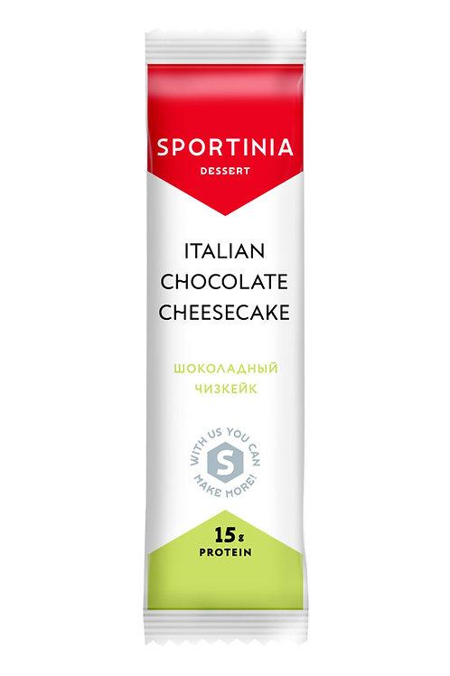 Итальянский шоколадный чизкейк. Вес 50 г. Упаковка 20 шт. Цена 97 руб/шт