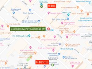 胡志明市換匯