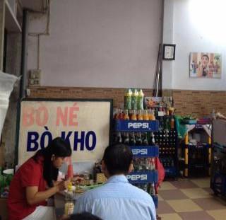 越南美食,胡志明美食,街頭小吃,越南必吃,越式燉牛肉
