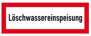 Löschwassereinspeisung Schild.png