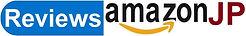 Reviews Amazon JP.jpg