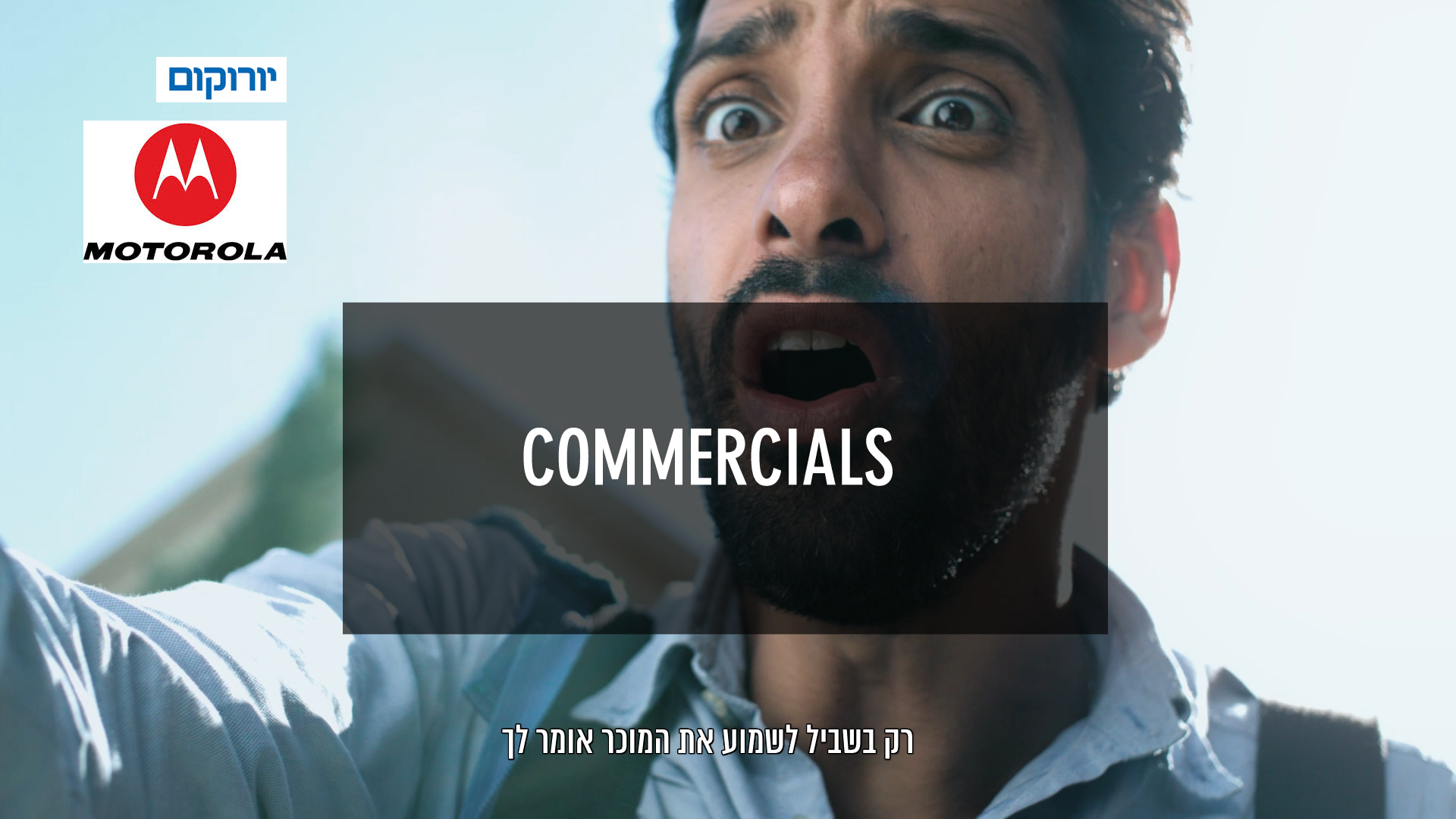 Commercials 4