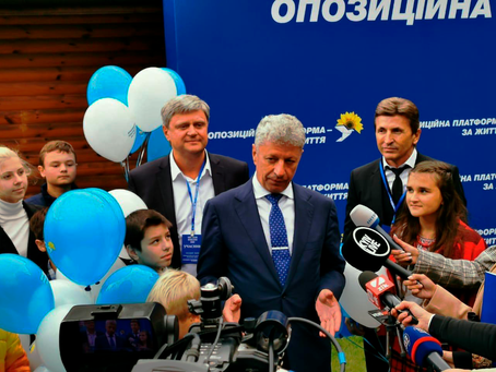 18 вересня відбулася конференція Політичної партії «ОПОЗИЦІЙНА ПЛАТФОРМА – ЗА ЖИТТЯ»