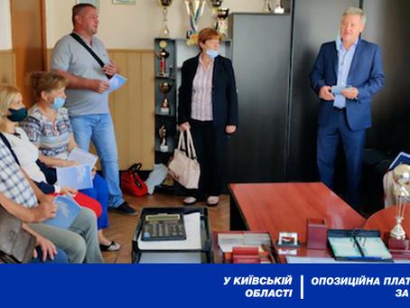 Юрій Чередніченка зустрівся із колективом комунального підприємства «ЖЕК-2».