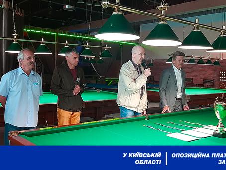 Сьогодні у більярдному клубі «Ланкастер» відбувся відкритий Кубок  Борисполя з більярду