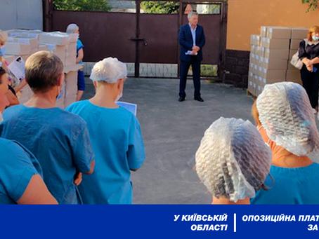 Відбулася зустріч депутата Київської обласної ради Юрія Чередніченка із працівниками МПП «Галант»