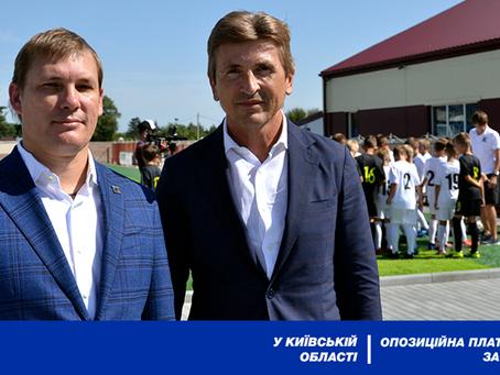 Оновлений стадіон у Ковалівці відкрив свої двері для вболівальників