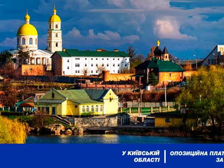Шановні білоцерківчани! Сьогодні ми відзначаємо свято вашого міста!