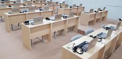 Lab Bahasa 030