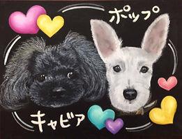 チョークアート・ペット犬作品:キャビア&ポップちゃん