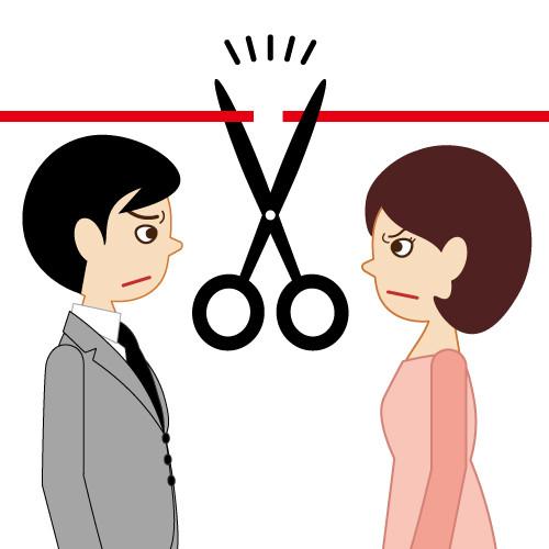 離婚 条件 財産分与 慰謝料