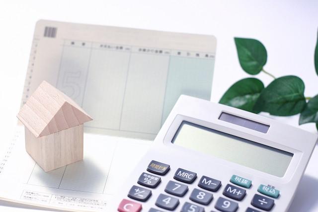 離婚 住宅ローン 不動産