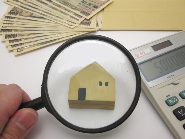 財産分与 税金 譲渡所得税 不動産 株式