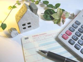 マイホームを財産分与するときの評価方法