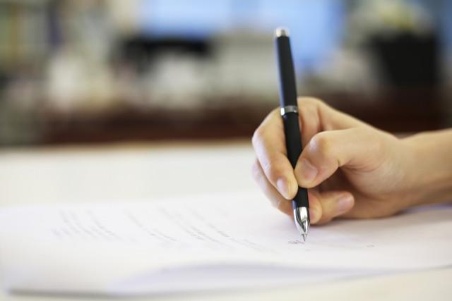 私署証書 認証 方法 手数料 離婚